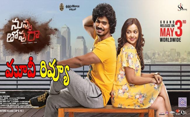 Nuvvu Thopu Raa Telugu Movie Review - Sakshi