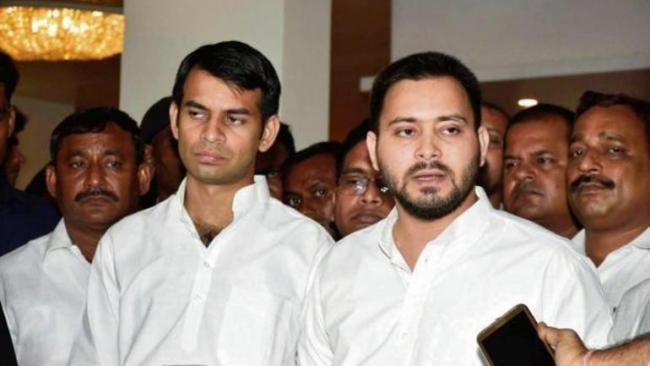 Tej Pratap Says I Am The Second Lalu Yadav in Bihar - Sakshi