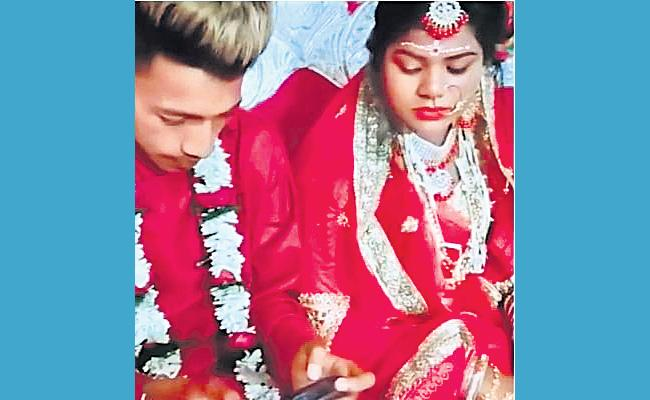 Groom Plays PUBG at His Wedding as Bride Looks On - Sakshi