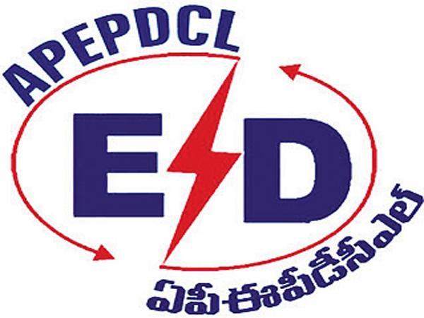 Electricity department Decision Over Websites Hacking - Sakshi