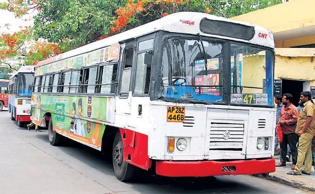 Constable Gun Fire in RTC Bus Hyderabad - Sakshi