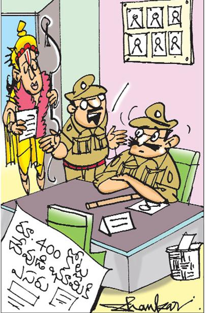 Sakshi cartoon(03-05-2019)