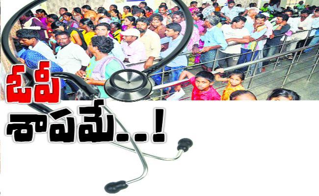 Govt Hospital Patients Problems With OP Khammam - Sakshi