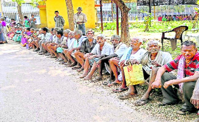 Pension Scheme Funds Pending in East Godavari - Sakshi