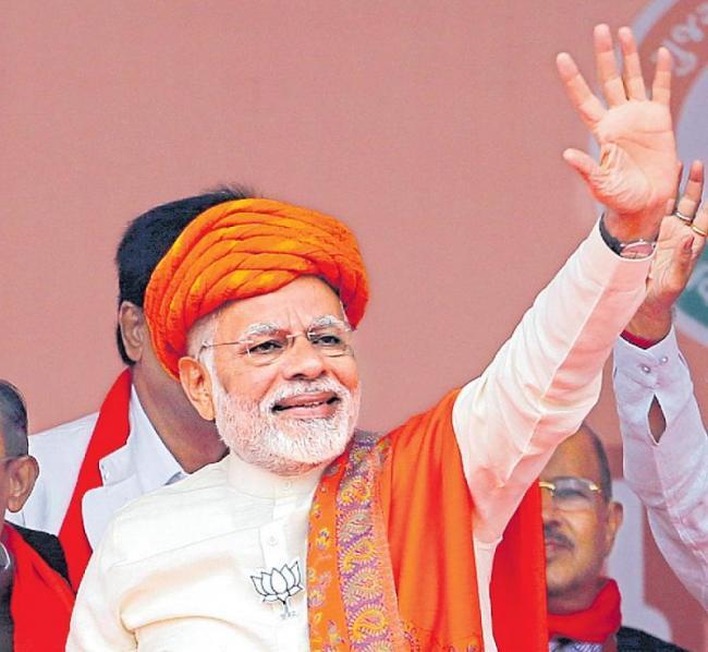 PM Narendra Modi Swearing-in Ceremony - Sakshi