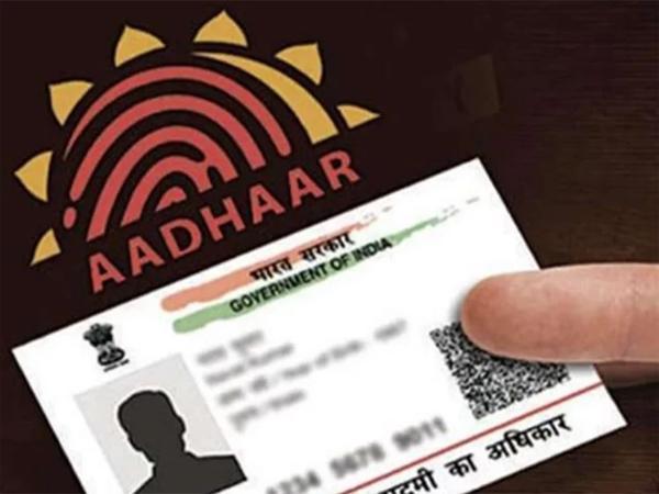 Registration with fake Aadhaar - Sakshi