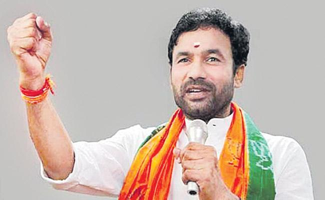 Sources Reveal BJP MP Kishan Reddy Got Call From PMO - Sakshi