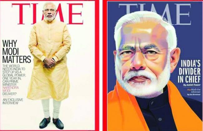 Modi Has United India Like No Prime Minister in Decades - Sakshi