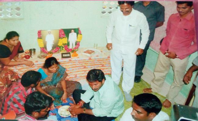 YS Jagan Odarpu Yatra in Krishna Special Story - Sakshi