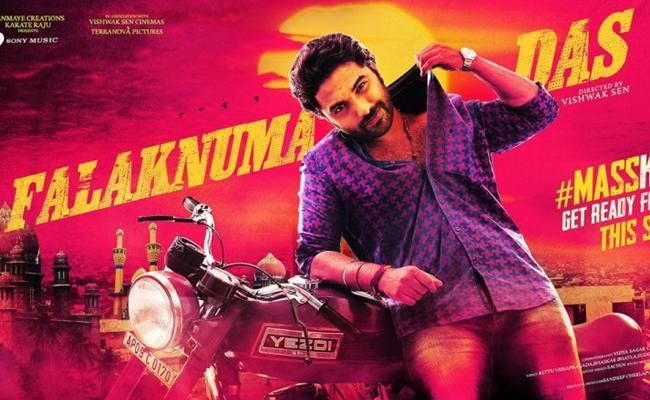 Falaknuma Das Telugu Movie Review - Sakshi