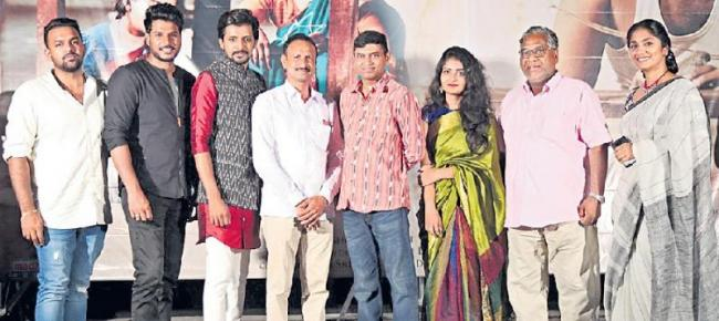 Mallesham Movie Trailer launch - Sakshi