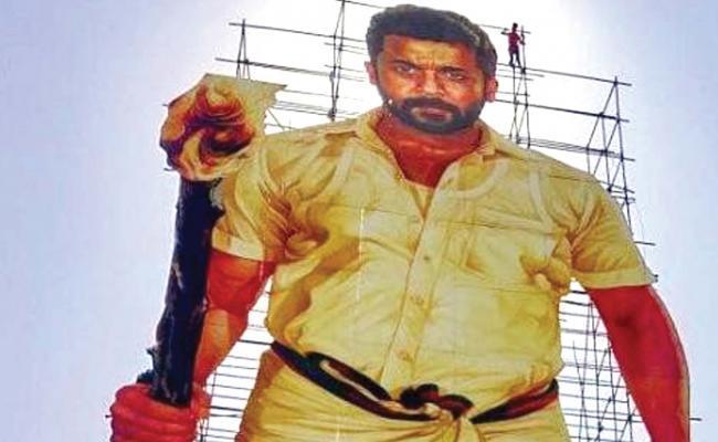 Suriya NGK Movie 215 Feet Cutout in Tiruttani Removed - Sakshi