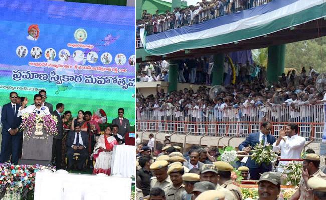 YSRCP Fan Dies Over Anxiety In Prakasam District - Sakshi