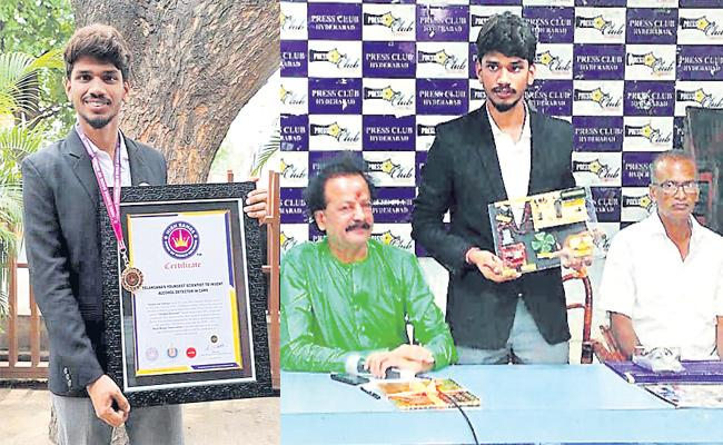 Alcohol Detection Device Innovative Karimnagar Student - Sakshi