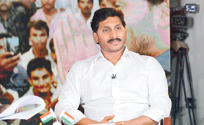 Dr AP Vital Article On YS Jagan Victory In Andhra Pradesh Election 2019 - Sakshi