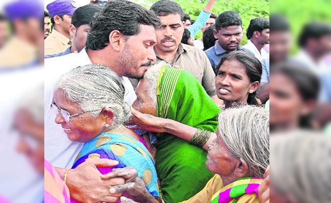 Pension Holders Happy With YSR Pension Scheme - Sakshi
