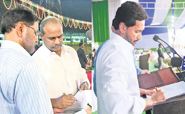 AP CM YS Jagan Speech After Swearing In Ceremony - Sakshi
