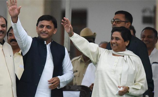 Akhilesh is Made to Take Off Shoes Before Meeting Mayawati, Says Yogi - Sakshi