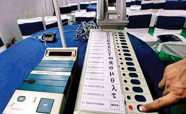 Telangana ZPTC And MPTC Election Nominations Warangal - Sakshi