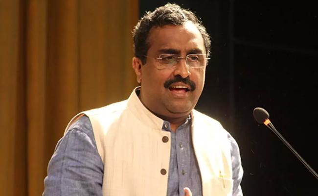 BJP National General Secretary Ram Madhav Slams Opposition Parties In Delhi - Sakshi