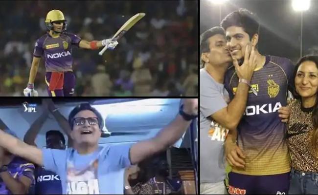 Twitter Praise Young Sensation Shubman Gill For Match-Winning Fifty - Sakshi