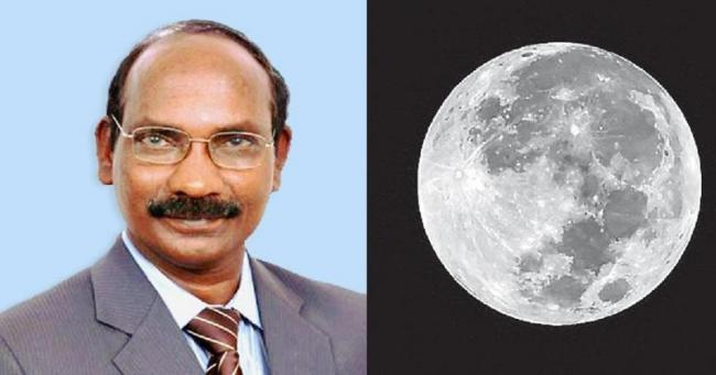 ISRO plans to land a rover on lunar south pole - Sakshi