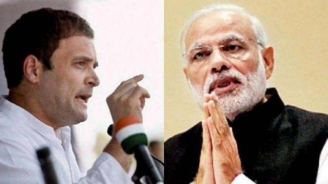 Modi vs Rahul Gandhi Who wins on financial planning - Sakshi