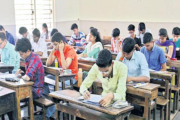 Group-2 Preliminary Exam Is Today - Sakshi
