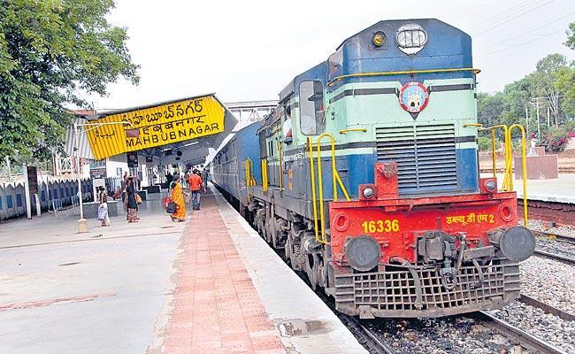 Now Change Train Boarding Point Through Online - Sakshi