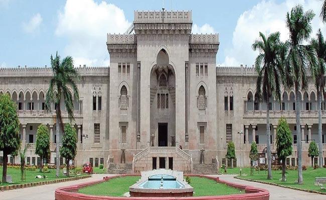 Osmania University Exams Postponed Due To Telangana Parishad Elections - Sakshi