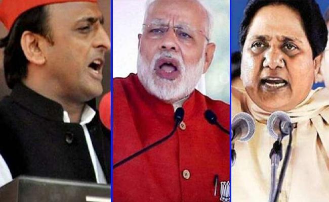 Will Modi Succeed Bid To Drive Wedge Between SP And BSP - Sakshi