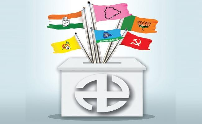 Parties Trying To Get Majority Seats In Telangana Parishad Elections - Sakshi