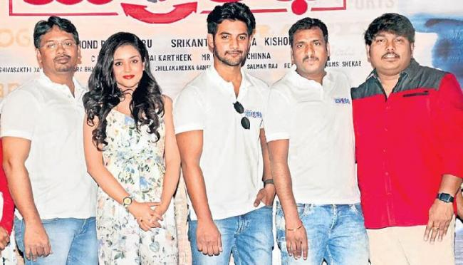 Burrakatha Movie Teaser launch - Sakshi