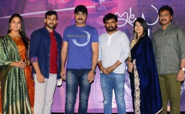 Srikanth and Maruthi Launch the Trailer of Itlu Anjali - Sakshi