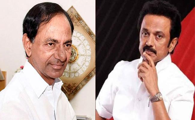 MK Stalin May Not Meet KCR On May 13 - Sakshi