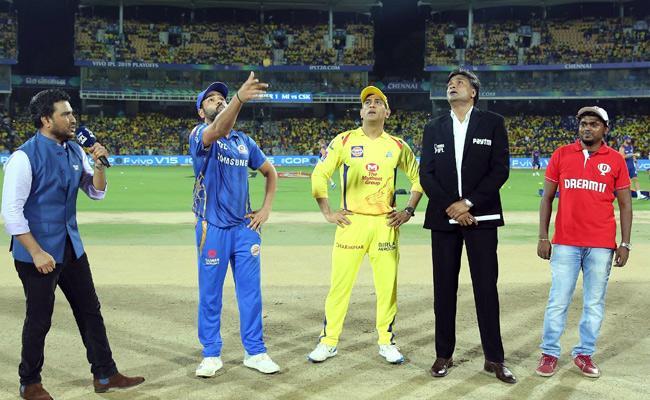 CSK Won The Toss Elected To Bat First Against Mumbai Indians - Sakshi
