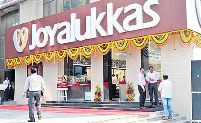 Today Akshaya Tritiya is an invitation to jewelry companies - Sakshi