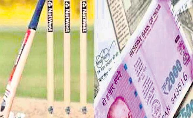 Cricket Bettings in Medak - Sakshi