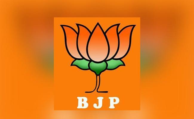BJP Paramarsa tours today and tomorrow - Sakshi