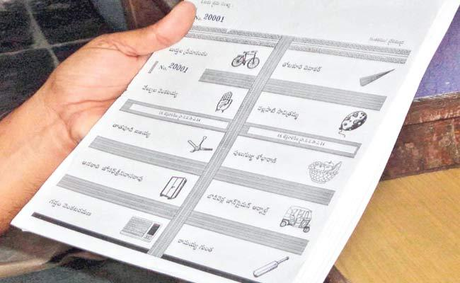 Many Mistakes In Ballot Paper In Parishad First Phase Election - Sakshi