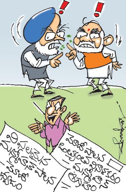 Sakshi cartoon(07-05-2019)