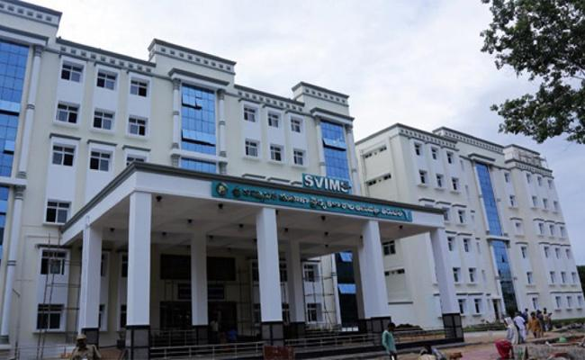 ESI Service Stopped in SVIMS Hospital Tirupati - Sakshi