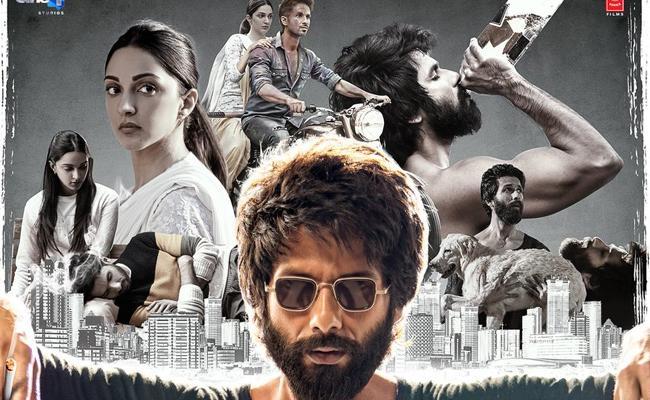 Arjun Reddy Remake Kabir Singh Trailer Release Date - Sakshi