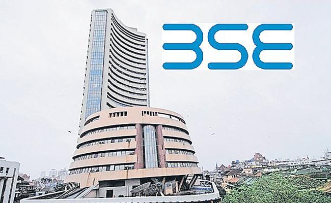 BSE profit declined - Sakshi