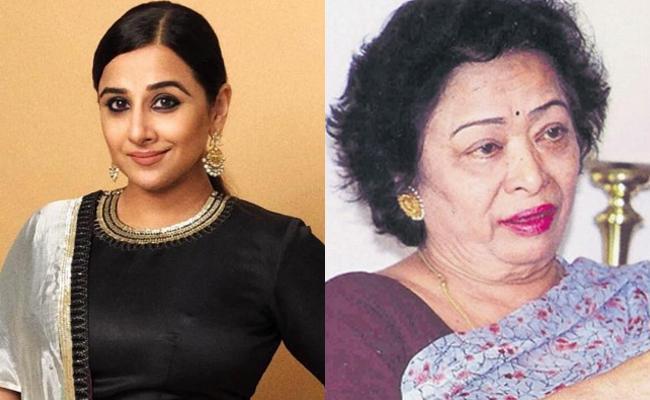 Vidya Balan to Play Human Computer Shakuntala Devi - Sakshi