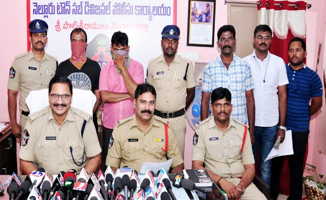 Cricket Betting Gang Arrest in PSR Nellore - Sakshi