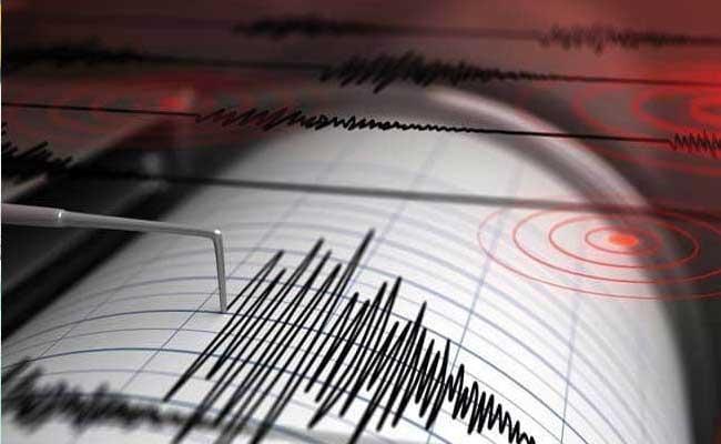 Major Earthquake Hits Papua New guinea - Sakshi