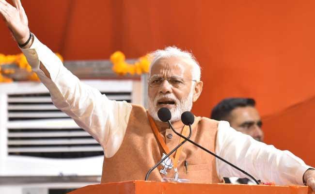 Modi Election Campaign In Haryana - Sakshi