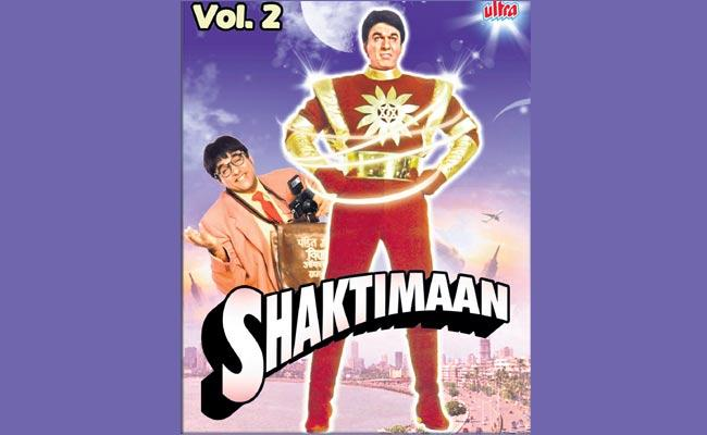 Shaktiman is a super Hero in Indian Serials - Sakshi