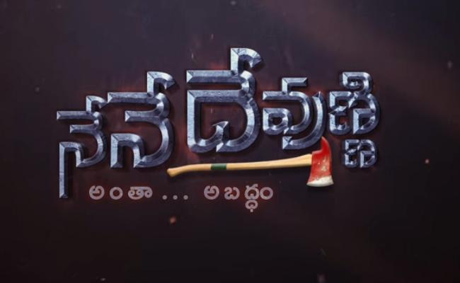 Case File on Shortfilm Producers in Hyderabad - Sakshi